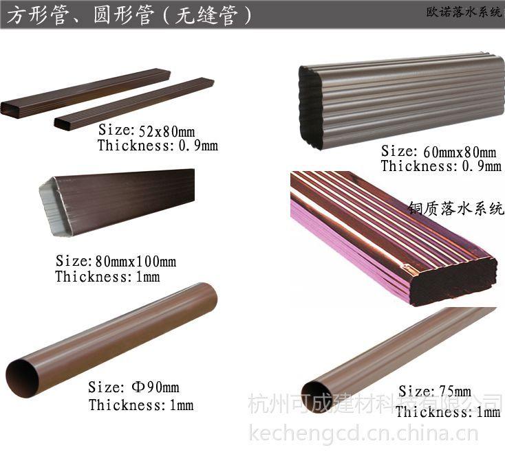 烟台彩铝檐槽K型工程承包18357122027