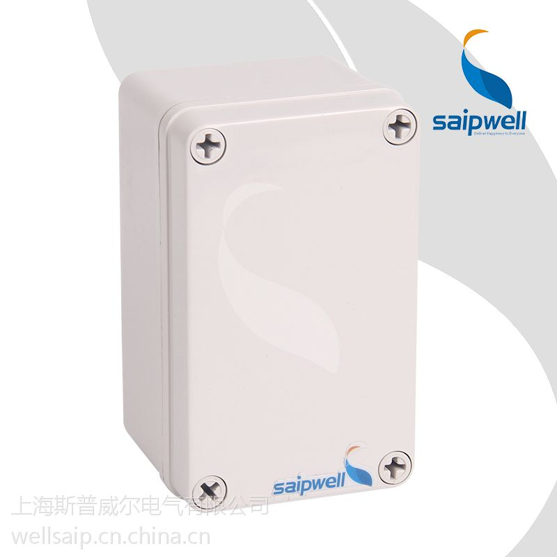 斯普威尔电气DS-AG-0813户外防水盒 电缆接线盒 塑料防水盒