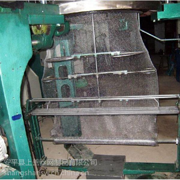衡水市安平县上善气液分离除沫网机械设备制造工艺厂家报价