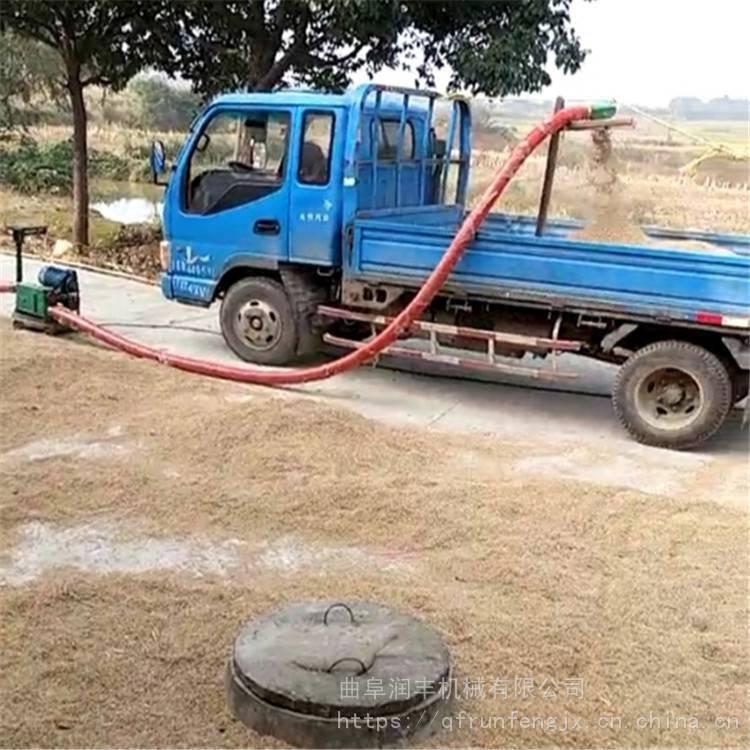 粮食装车吸料机 农用小型输送抽粮机润丰