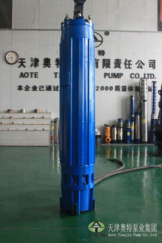 天津奥特泵业生产品质多种功率的潜水电机等你来选择哦