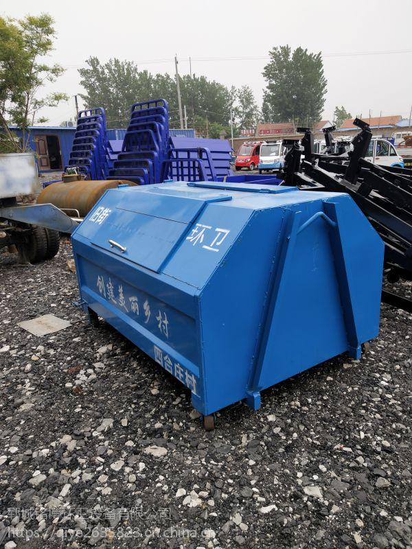 大型环卫垃圾箱 2立方3立方可卸式垃圾箱 勾臂式垃圾箱