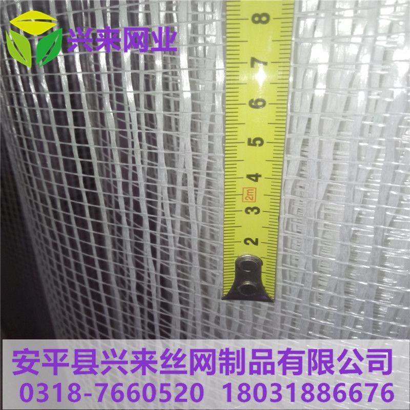 玻纤网格布标准 墙体网格布 保温钉使用