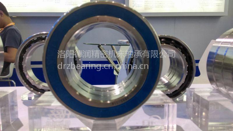 cnc雕刻机主轴电机轴承 7216AC/P5 TTDTB