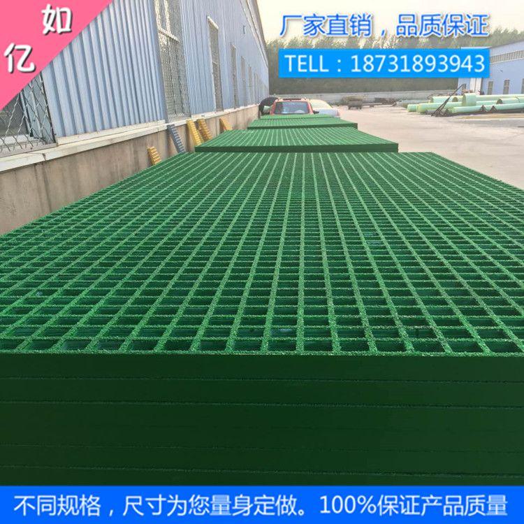 铺路玻璃钢格栅板/汕头玻璃钢格栅板/玻璃钢格栅板厂家