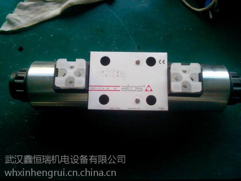 阿托斯电磁阀一级代理SDKE-1710 10S