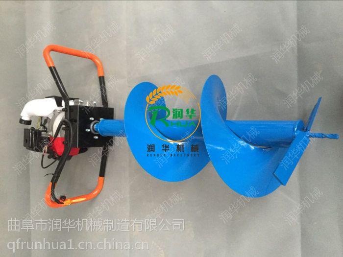 果树施肥挖坑机 小型手提式打孔机 小型钻头打眼机