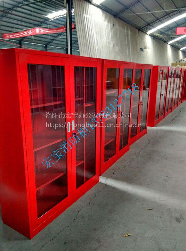 专业定做宁波企业工厂 学校消防柜13783127718