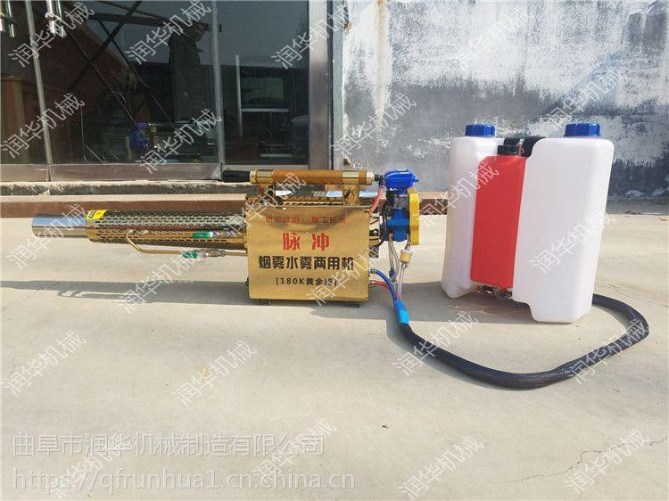 常年出售汽油烟雾机 双管烟雾水雾机 农业植保打药机 价格低
