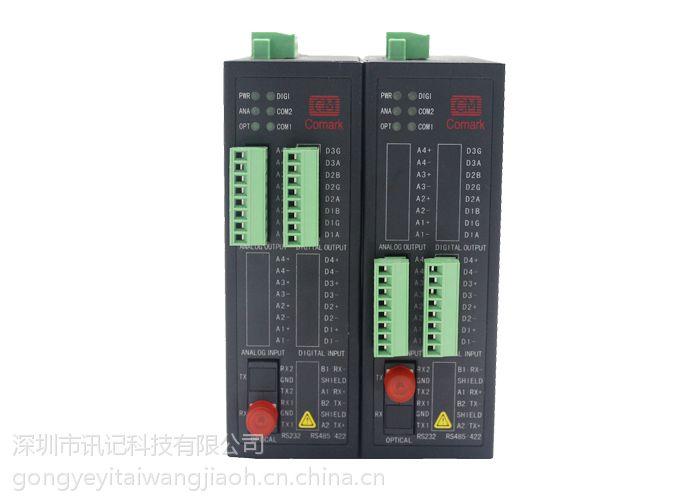 讯记4-20ma模拟量 RS485串口光电转换器,工业串口转换器