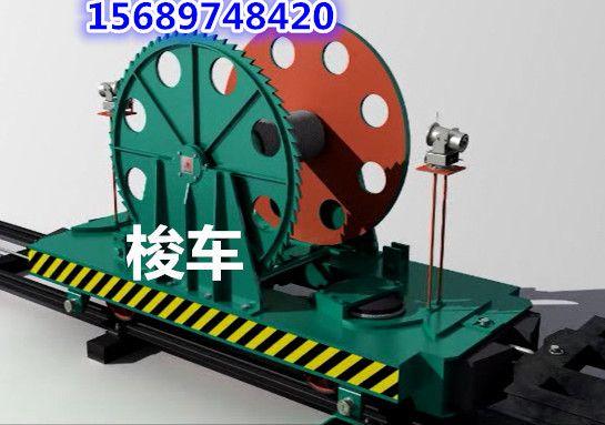 无极绳绞车主压绳轮组 托绳轮组 副压绳轮组 特殊压绳轮组