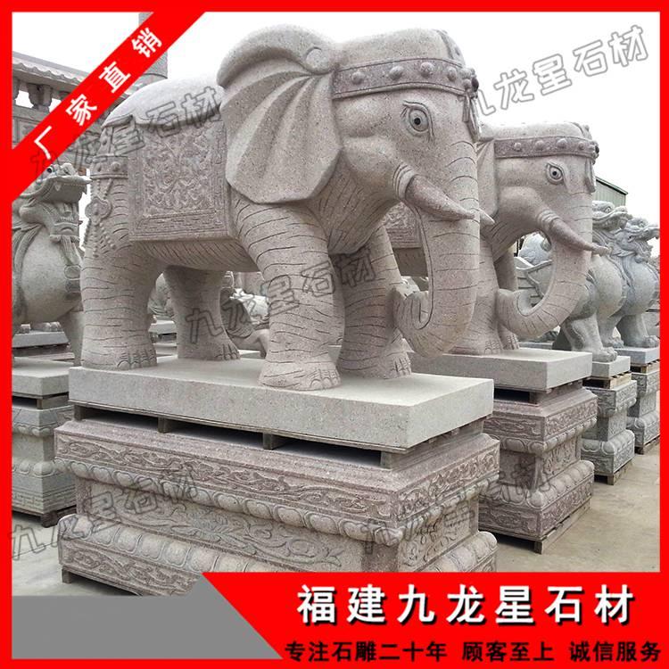 动物大象雕塑 精品石雕大象 石刻母子象工艺品 泉州白瑞兽定做