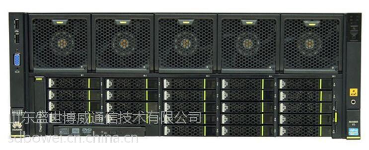 山东华为服务器现货安装华为服务器性能高强
