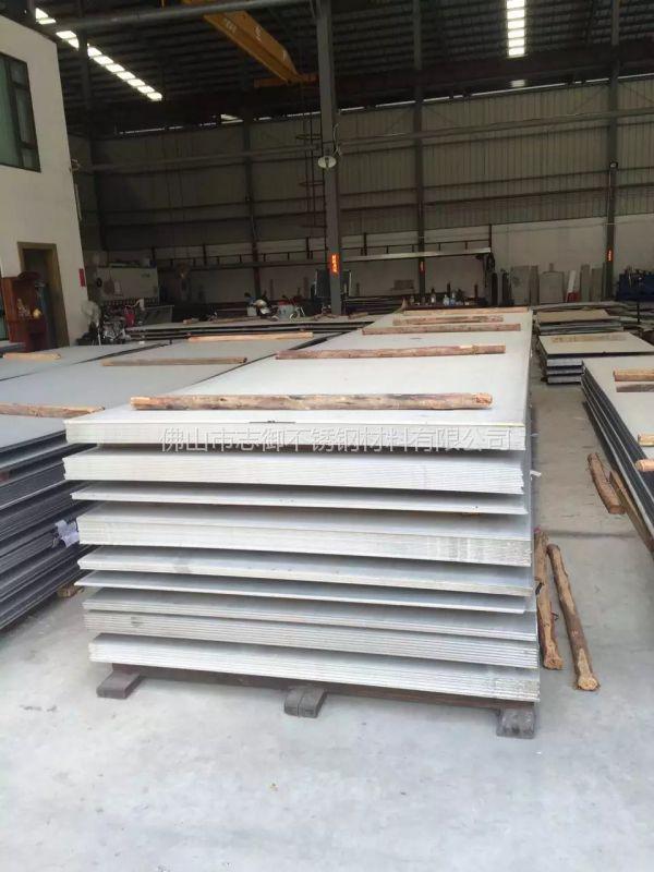 前山 201拉砂不锈钢工业板