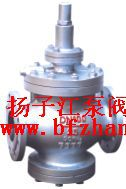 ?9?yg???.Y_供应yga43h/y高灵敏度大流量蒸汽减压阀
