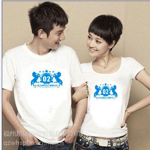 重庆纯棉空白广告衫文化衫批发 180克空白T恤批发厂家直销