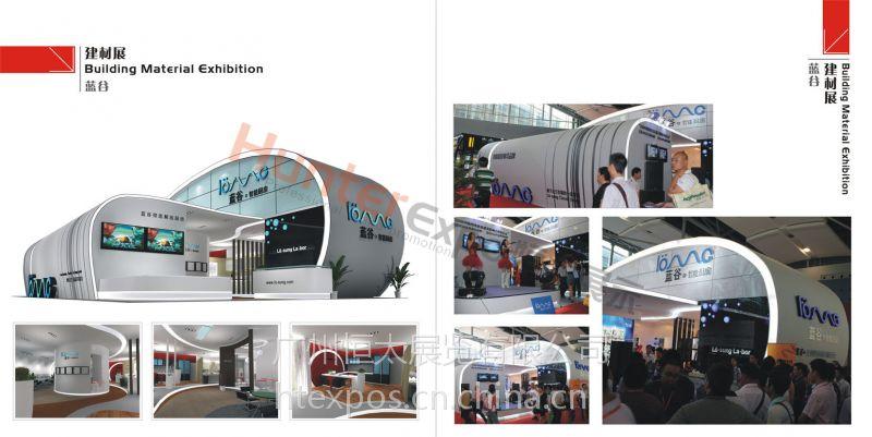 深圳自动化展设计搭建-2018第二十二届华南国际工业自动化展