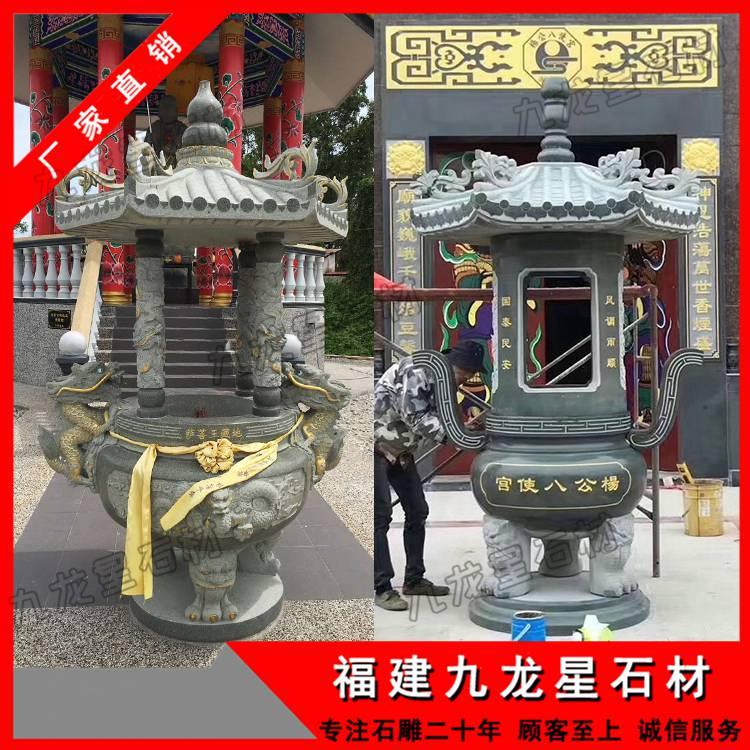 石材烧香石鼎加工 寺庙石雕香炉雕刻 仿古做旧经柱雕刻