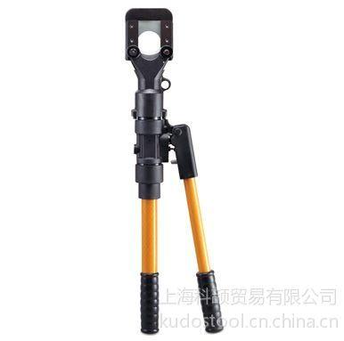 供应KuDos手摇式液压切刀HYSC-45