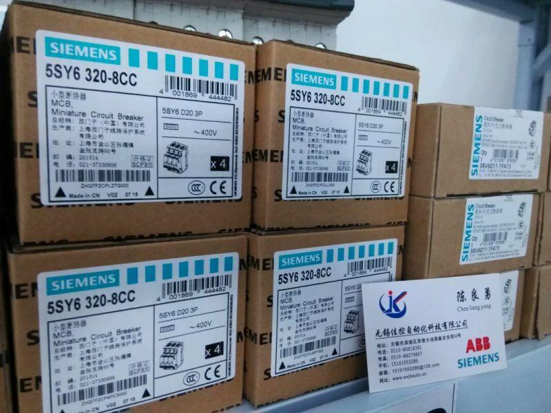 浙江苏无锡常州熟西门子工业电器代理5SY61207CC 1P C20A小型断路器库存现货