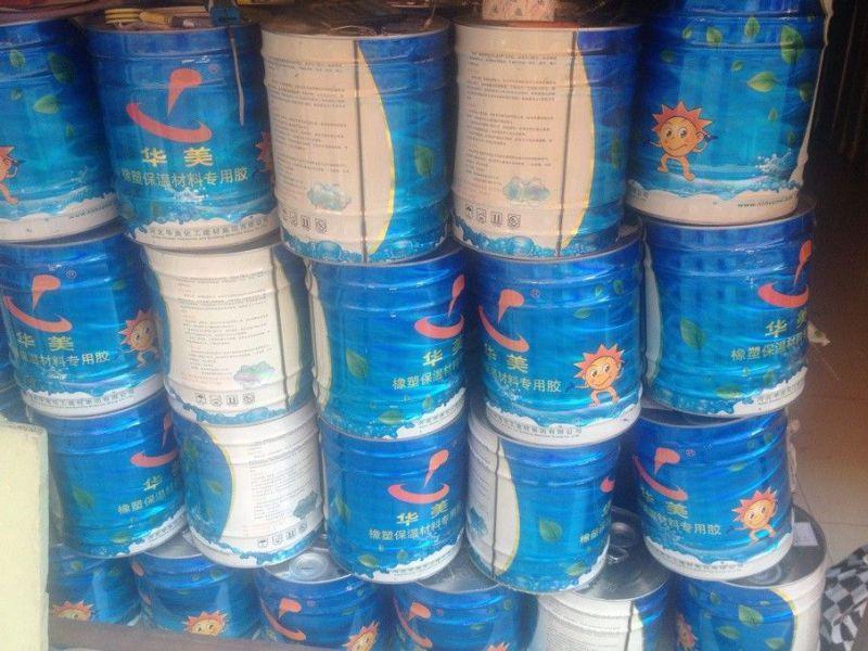 橡塑胶水厂家-橡塑胶水配方-大城县双德保温材料厂