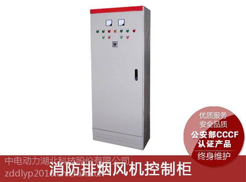 中电动力双速风机控制设18.5/16KW品质可靠直销湖北荆州