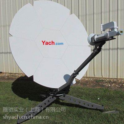 雅驰1米ku频段便携式卫星通信天线