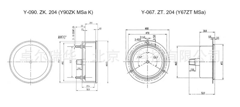 y-090. zk. 204 (y90zk msa k) y-067. zt. 204 (y67zt msa)
