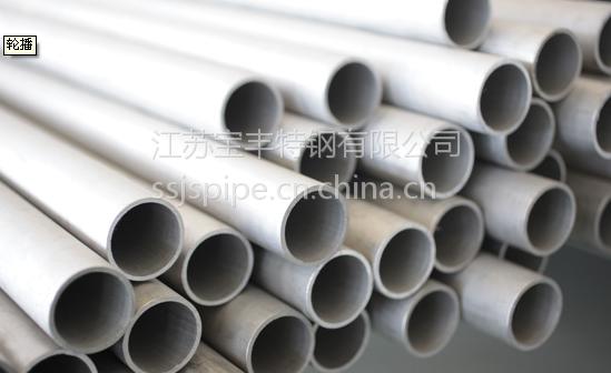 供应巨星特钢 专业生产 不锈钢管 材质S31668 规格齐全 108*3-8等