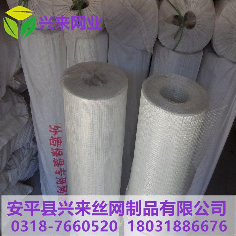 加强型网格布 涂塑玻纤网格布 防裂网厂家