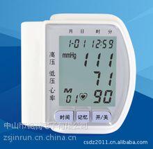 血压计LCD液晶屏,乐心血压计液晶屏,中山血压计液晶屏