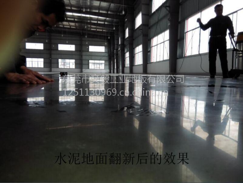 张槎厂房水泥地硬化—水泥地面起灰处理—光亮如洁
