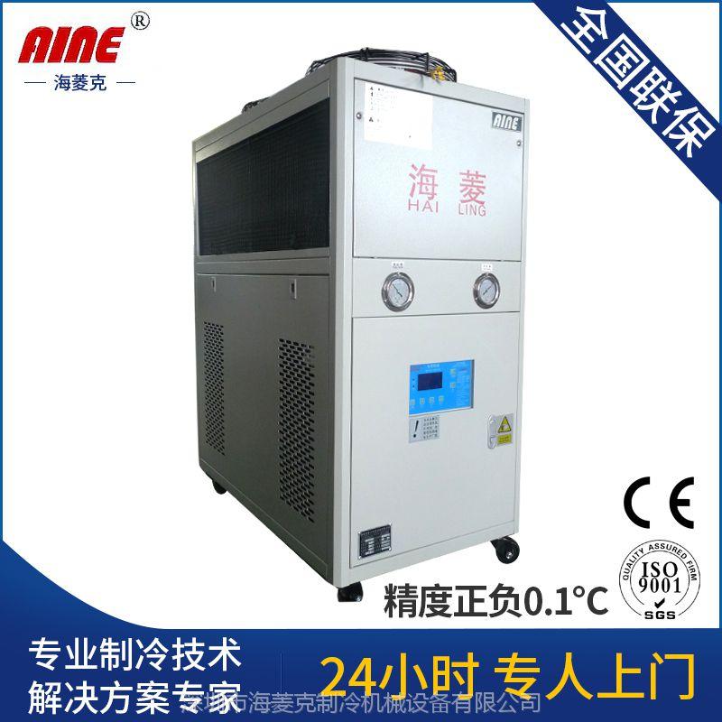 4HP风冷式冷冻机-冷却循环冷冻机