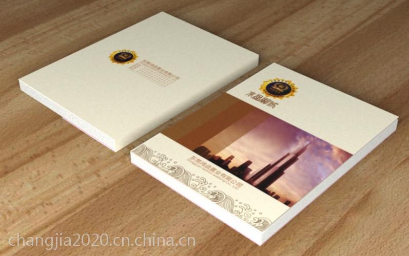 南京画册设计、宣传册设计、折页设计