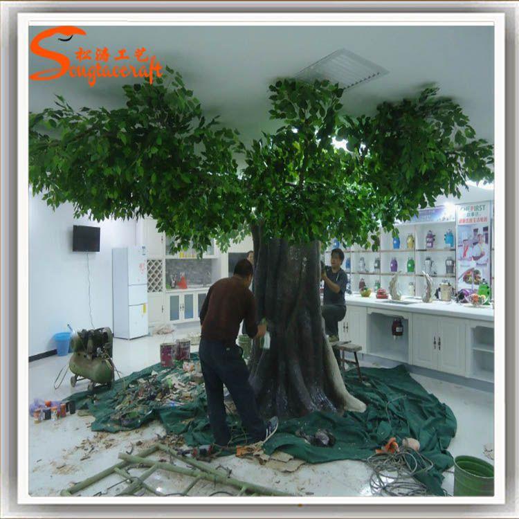 广东仿真树 大型仿真榕树生产厂家 小区绿化工程设计假树