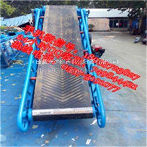 0.5米宽单槽钢主架防滑式加格挡饲料化肥上料输送机