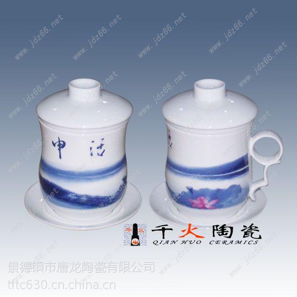 供应供应陶瓷杯子 高档骨瓷杯子可以加字