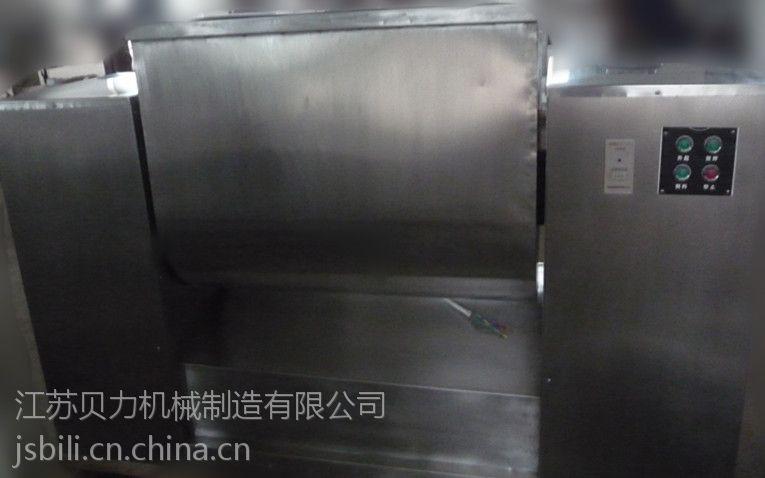 【厂家直销】不锈钢CH槽型混合机 搅拌机