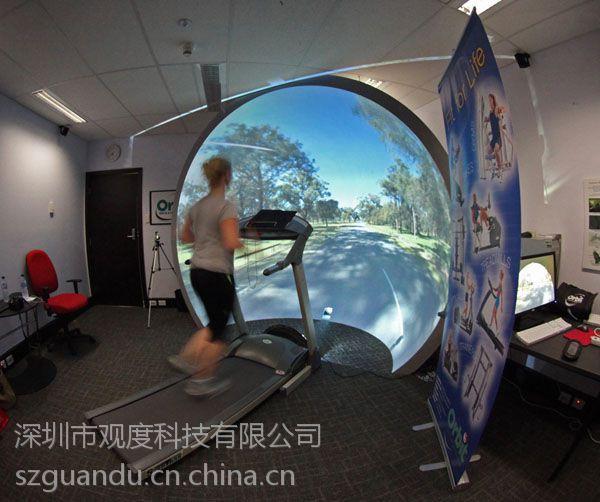 半球投影幕_虚拟驾驶系统_飞行体验球幕影院