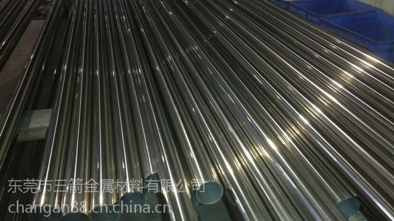 现货销售1.7131德标优质合金钢板材圆棒