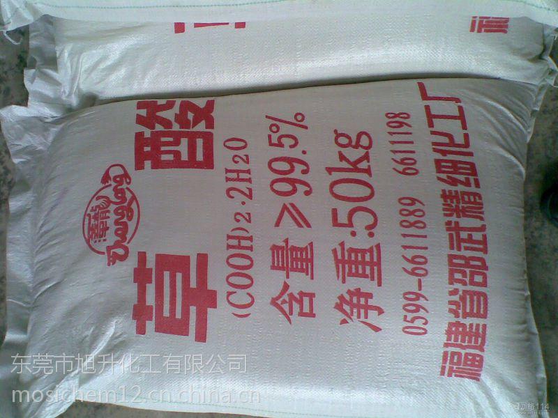 东莞大岭山大苏打批发/虎门硫代硫酸钠价格/长安大苏打