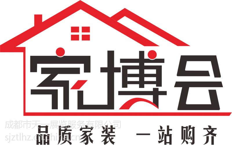 2019年第12届天一成都家装博览会(家博会)