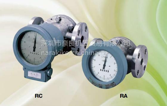 日本HIOS好握速RA,RZ,RC,RH小型旋转式容积流量计超低价