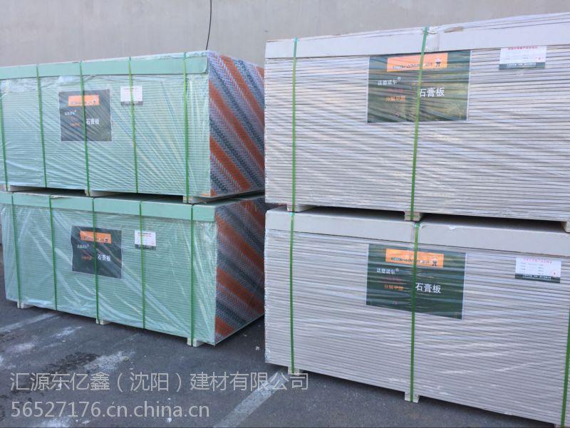 沈阳建筑模板+沈阳益利安阻燃板+沈阳多层板-东亿鑫建材