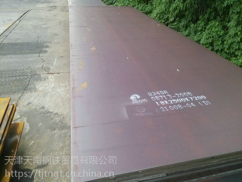 AH32船板|AH32船板|产品讲解