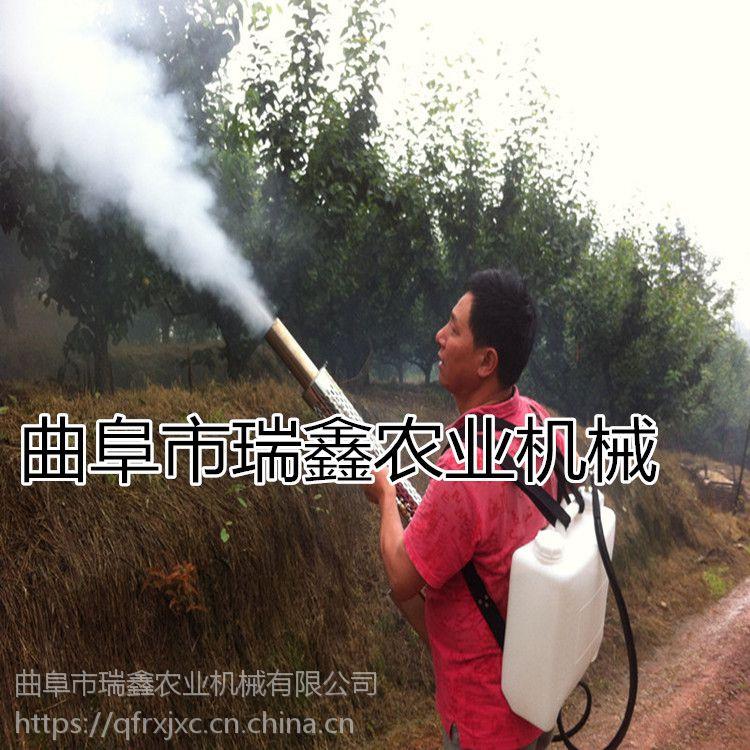新型蔬菜打药机 多功能水雾烟雾机 农药高压烟雾机瑞鑫牌