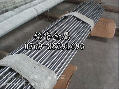 供应上海进口17-4PH不锈钢研磨棒 17-4PH美国沉淀化不锈钢板 规格齐全可零切