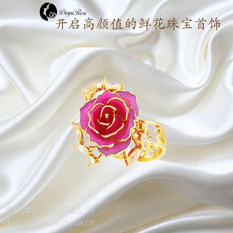 黛雅精致款镀金玫瑰花戒指天然玫瑰花材质手工制作厂家定制批发