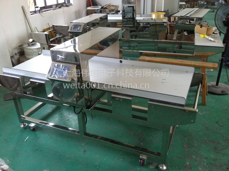 食品厂专用的全金属检测仪 各类食品金属探测器 传输式金属检测机