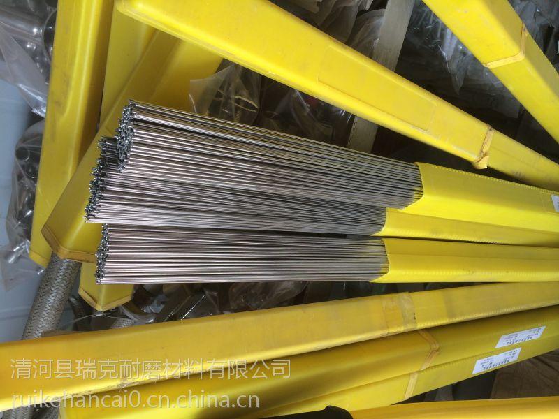 YD212耐磨焊丝生产厂家